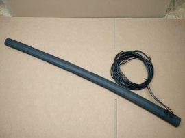 Ajtóra szerelhető biztonsági kapcsoló, rácsukódás gátló, gumis, 89cm hosszú, 1NC, 50VAC/75VDC 0,5A, aluprofil nélkül, HAAKE HSC 40-20-02 1260307 XYZ
